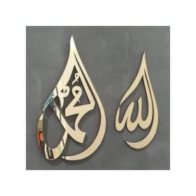 Decoration islamique doré